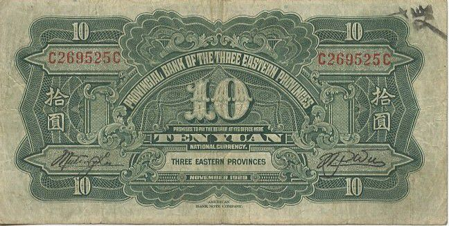 Chine 10 Dollars Maison et jardin