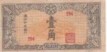 Chine 10 Fen - Manchukuo - 1944 - TB - J.140