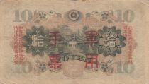 Chine 10 Yen - 1938 - Occupation Japonsaise
