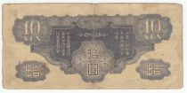 Chine 10 Yen Onagadori - 1939