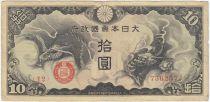 Chine 10 Yen Onagadori - 1940 - Série 12