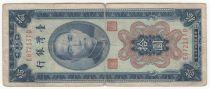 Chine 10 Yuan - Portrait de SYS - 1954