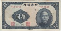 Chine 10 Yuan, Port. SYS - 1940