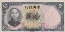 Chine 10 Yuan, Port. SYS - Arbres et Temple - 1936