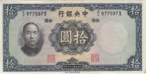 Chine 10 Yuan, Port. SYS - Arbres et Temple - 1936