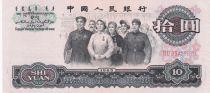 Chine 10 Yuan 1965 - P.879b - SPL