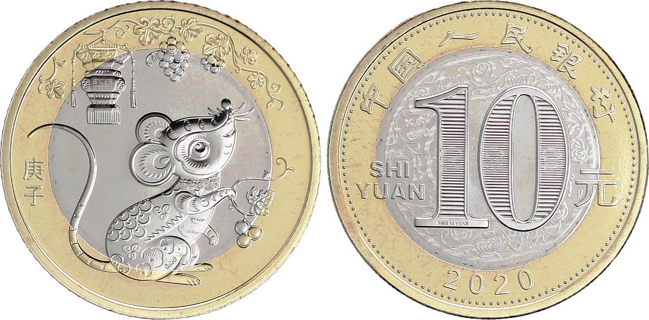Chine 10 Yuan Année du Rat - 2020 - SPL
