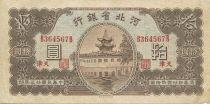 Chine 10 Yuan Palais au bord de l\'eau