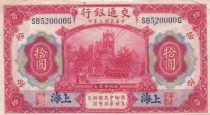 Chine 10 Yuan Paquebot - 1914 - Shangai - SB520000G