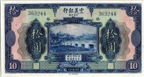 Chine 10 Yuan Pont - 1921