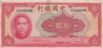 Chine 10 Yuan Portrait de SYS - Pagode - 1940