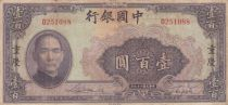 Chine 10 Yuan Portrait de SYS - Pagode - Chungking - 1940