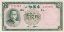 Chine 10 Yuan Portrait de SYS - Skyscraper - 1937