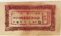 Chine 100 Cash Rouge - Vert