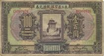 Chine 100 Dollars Tour