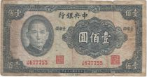 Chine 100 Yuan, Port. SYS - 1941