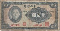 Chine 100 Yuan, Port. SYS - 1941