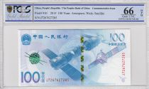 Chine 100 Yuan Aérospacial et Technologie - 2015 - PCGS 66 OPQ