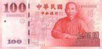 Chine 100 Yuan Chiang Kai-Shek - Palais