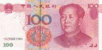 Chine 100 Yuan Mao Tse-tung - Immeuble 2005