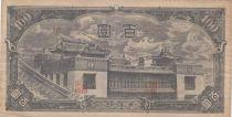 Chine 100 Yuan MengChiang - Monastère - 1945