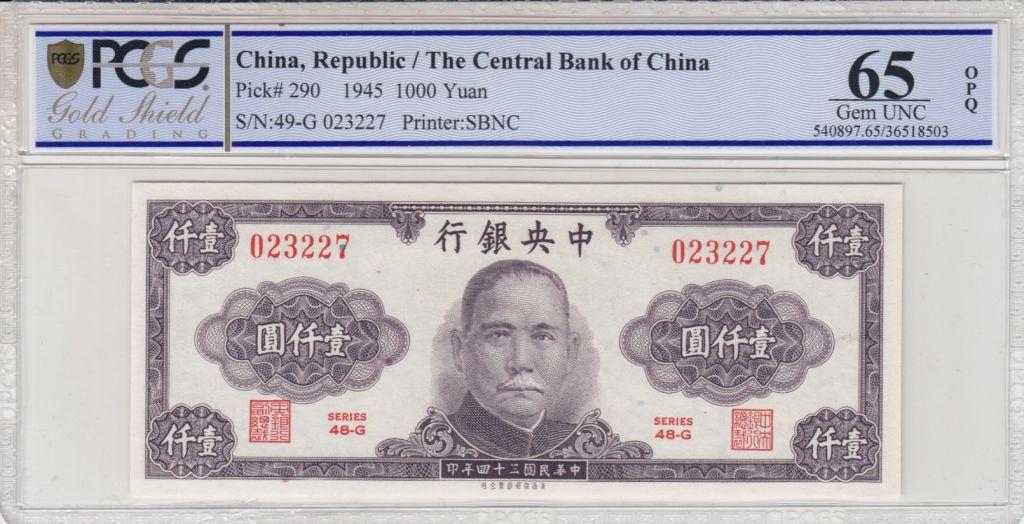 Chine 1000 Yuan  - Sys - 1945 - PCGS 65OPQ