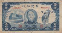 Chine 1000 Yuan SYS - Palais - 1948 - Taïwan