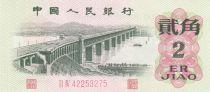 Chine 2 Jiao Pont rivière Yangtze - 1962