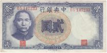 Chine 2 Yuan, Port. SYS - 1941