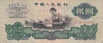 Chine 2 Yuan Ouvrier - 1960 - P.875b - Filigrane Etoiles - TB