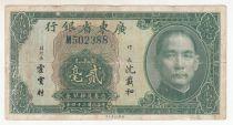 Chine 20 Cents - Portrait de SYS - Jonques - 1935