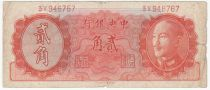 Chine 20 Cents, Port. CKS - Sampans - 1946