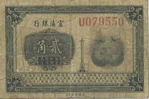 Chine 20 Cents Phoenix - Cheval