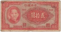 Chine 20 Yuan, Port. SYS - 1941