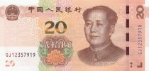 Chine 20 Yuan Mao - Rivière 2019 - Neuf - Série GJ12