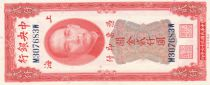 Chine 200 Customs Gold Units, Port. SYS - 1947 - SPL - P.340