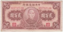 Chine 200 Yuan, Port. SYS - Temple - 1944