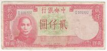 Chine 2000 Yuan, Port. SYS - 1942