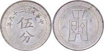 Chine 5 Cents - monnaie ancienne - 1940