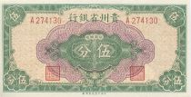 Chine 5 Cents Immeuble