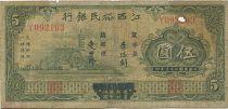 Chine 5 Dollars Pagode