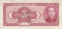 Chine 5 Dollars SYS - 1928 - Epreuve verso sur carton