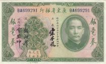 Chine 5 Dollars SYS - Banque Centrale - 1931