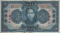 Chine 5 Dollars SYS - Palais - 1931