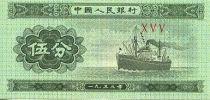 Chine 5 Fen Cargo - 1953