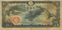 Chine 5 Yen Onagadori