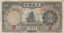 Chine 5 Yuan Jonque - Pagode - 1935 Série A