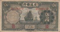 Chine 5 Yuan Jonque - Pagode - 1935 Série D