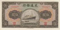 Chine 5 Yuan Paquebot - 1941