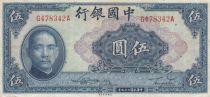 Chine 5 Yuan Portrait de SYS - Pagode - 1940